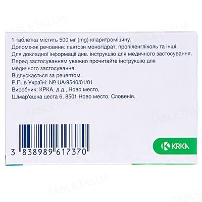 Фромилид уно таблетки с модиф. высвоб. по 500 мг №5