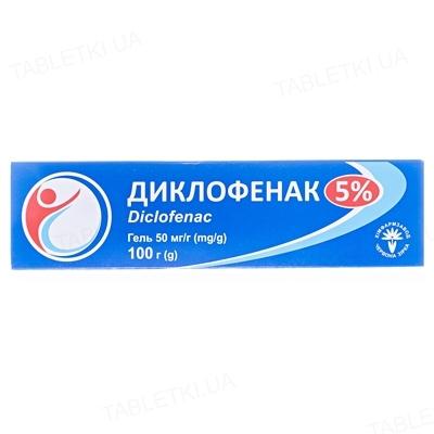 Диклофенак гель 50 мг/г по 100 г в тубах