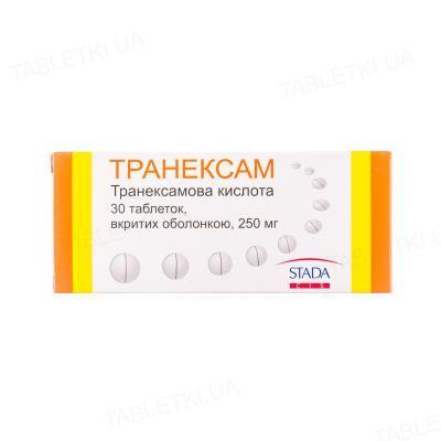 Транексам таблетки, п/о по 250 мг №30 (10х3)