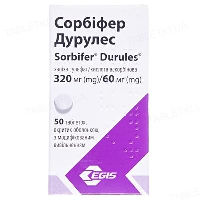 Сорбіфер дурулес таблетки, в/о, з модиф. вивіл. по 320 мг/60 мг №50 у флак.
