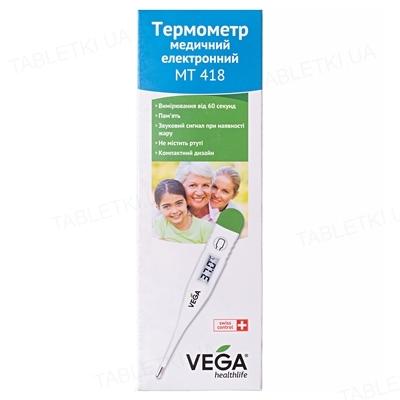Термометр медичний Vega MT-418 цифровий простий