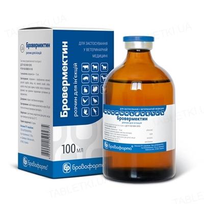 Бровермектин 1% (ДЛЯ ЖИВОТНЫХ) раствор для инъекций, 100 мл