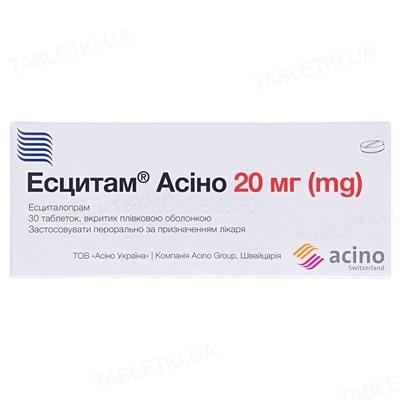 Эсцитам Асино таблетки, п/плен. обол. по 20 мг №30 (10х3)