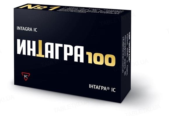 Интагра IC таблетки, п/о по 100 мг №1