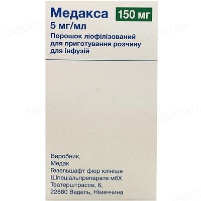 Медакса порошок лиоф. д/приг. р-ра д/инф. по 5 мг/мл (150 мг) №1 во флак. стекл.