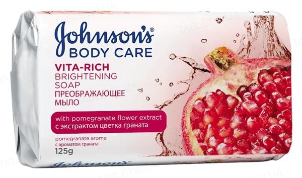 Мыло Johnson's Body Care  Vita-Rich преображающее с ароматом граната, 125 г