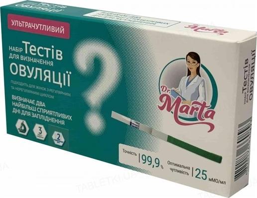 Набор тестов Dr.Marta для определения овуляции, 3 штуки