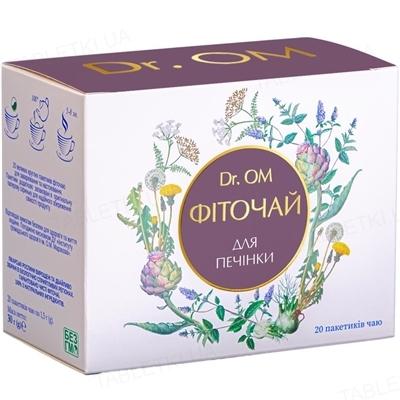 Фиточай Dr.OM для печени в круглых пакетиках №20