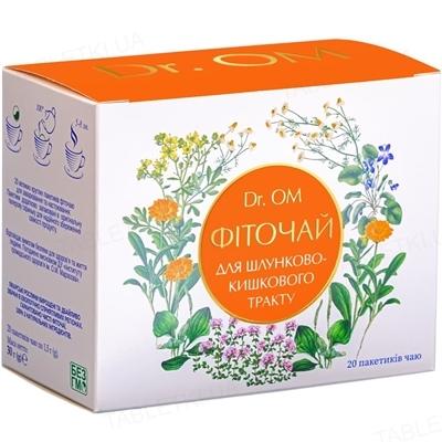 Фиточай Dr.ОМ для профилактики и лечения ЖКТ в круглых пакетиках №20