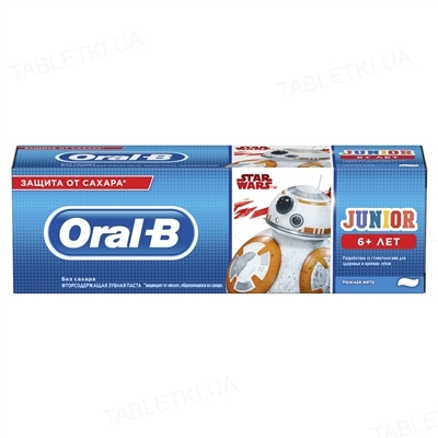 Зубная паста Oral-B Junior Star Wars, Нежная мята, 75 мл