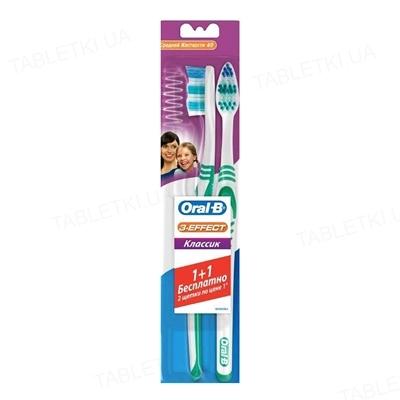 Зубная щетка Oral-B 3-Эффект Classic, 2 штуки