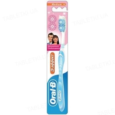 Зубная щетка Oral-B 3-Эффект, деликатное отбеливание, 1 штука