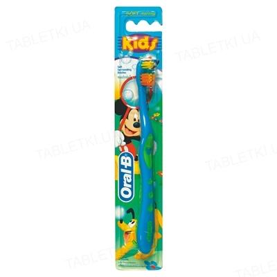 Зубная щетка Oral-B Kids детская, 5-7 лет, 1 штука