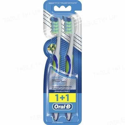Зубная щетка Oral-B Pro-Expert, Экстра чистка, 2 штуки