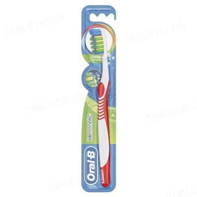Зубная щетка Oral-B Комплекс, глубокая чистка, антибактериальная защита, 1 штука