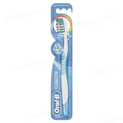 Зубная щетка Oral-B Комплекс, глубокая чистка, средней жесткости, 1 штука
