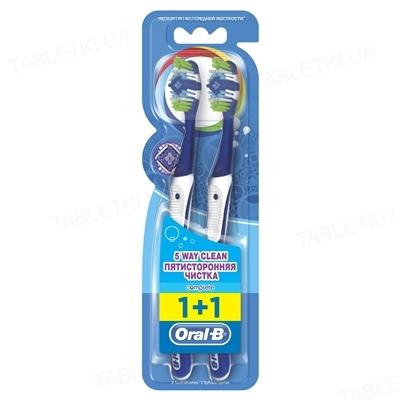 Зубная щетка Oral-B Комплекс, пятисторонняя чистка, 2 штуки