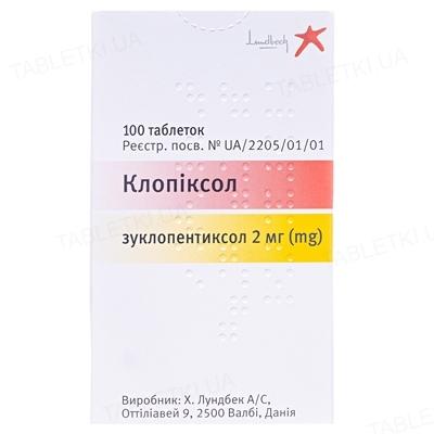 Клопиксол таблетки, п/плен. обол. по 2 мг №100 в конт.
