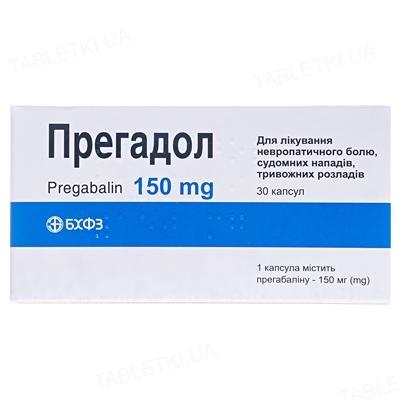 Прегадол капсулы по 150 мг №30 (10х3)