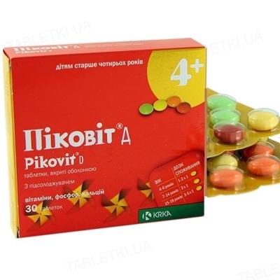 Пиковит Д таблетки, п/о №30 (15х2)