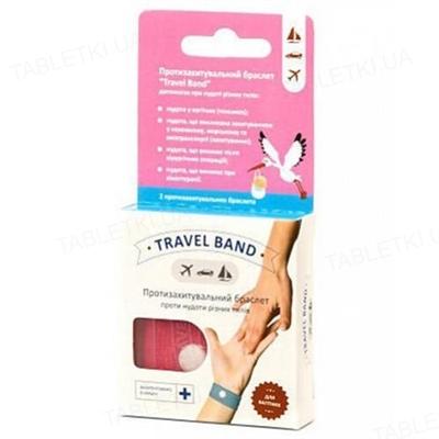 Браслет от укачивания Travel Band для беременных, 2 штуки