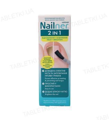 Нейлнер 2в1 протигрибковий лак для нігтів, 5 мл