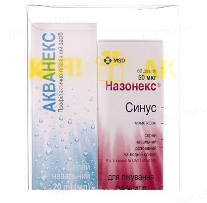 Назонекс Синус спрей наз. 50 мкг/доза по 60 доз + Акванекс спрей наз. по 20 мл во флак., набор акция