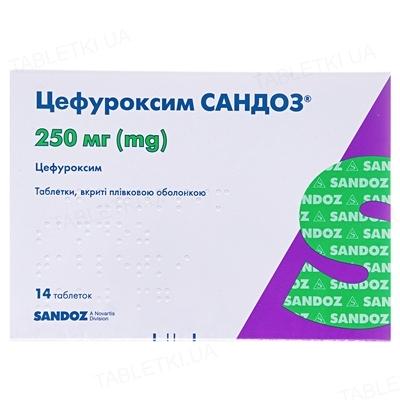 Цефуроксим Сандоз таблетки, п/плен. обол. по 250 мг №14 (7х2)