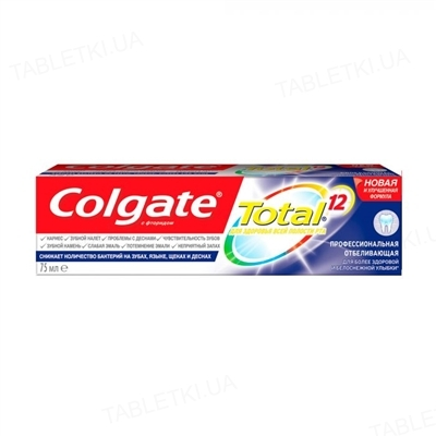 Зубная паста Colgate Total 12, Профессиональная, Отбеливающая, 75 мл