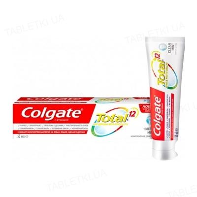 Зубная паста Colgate Total 12, Чистая мята, 50 мл