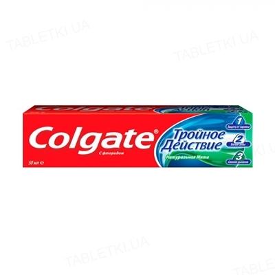 Зубная паста Colgate Тройное действие, Натуральная мята, 50 мл