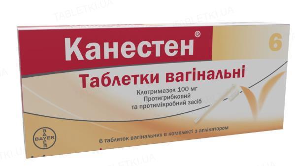 Канестен таблетки вагин. по 100 мг №6 в блис. с апплик.