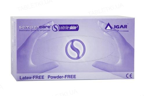 Перчатки смотровые Sempercare Nitrile Skin2 нитриловые без пудры нестерильные, размер S, пара