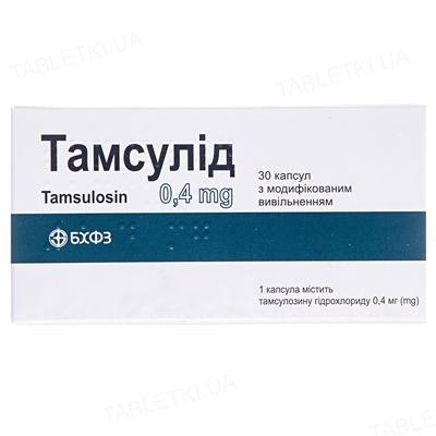 Тамсулид капсулы с модиф. высвоб. по 0.4 мг №30 (10х3)