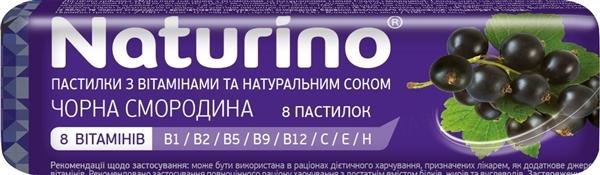 Пастилки витаминные Naturino черная смородина по 33.5 г в оберт.