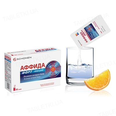 Аффида форт-німесулід гранули д/ор. сусп. 100 мг/2 г по 2 г №30 (3х10) у саше