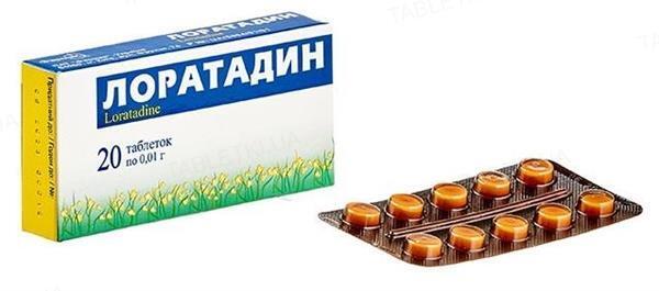 Лоратадин таблетки по 0.01 г №20 (10х2)