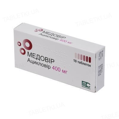 Медовир таблетки по 400 мг №10
