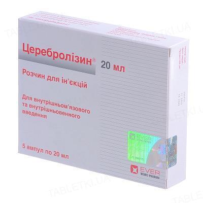 Церебролизин раствор д/ин. 215.2 мг/мл по 20 мл №5 в амп.
