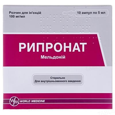 Рипронат раствор д/ин. 100 мг/мл по 5 мл №10 (5х2) в амп.