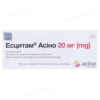 Эсцитам Асино таблетки, п/плен. обол. по 20 мг №60 (10х6)
