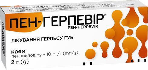 Пен-герпевир крем 10 мг/г по 2 г в тубах