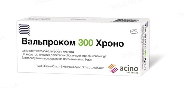 Вальпроком 300 хроно таблетки, в/плів. обол., прол./д. №30 (10х3)