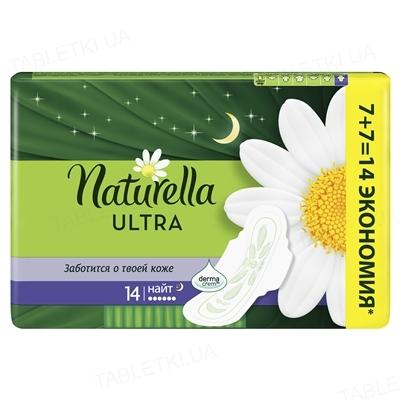 Прокладки гигиенические Naturella Ultra Night, 14 штук