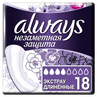 Прокладки ежедневные Always Незаметная Защита Экстраудлиненные, 18 штук