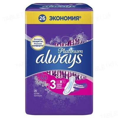 Прокладки гигиенические Always Platinum Super Plus, 5 капель, 3 размер, 26 штук