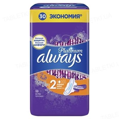 Прокладки гигиенические Always Platinum Normal Plus, 4 капли, 2 размер, 30 штук