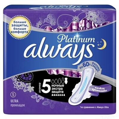 Прокладки гигиенические Always Platinum Secure Night, 7 капель, 5 размер, 5 штук
