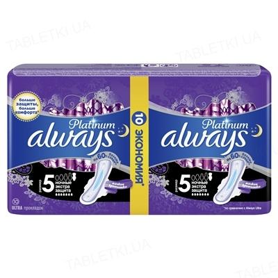 Прокладки гигиенические Always Platinum Secure Night, 7 капель, 5 размер, 10 штук