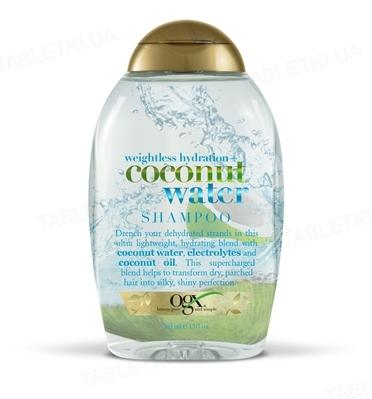 Шампунь Ogx Coconut Water Невесомое увлажнение, 385 мл